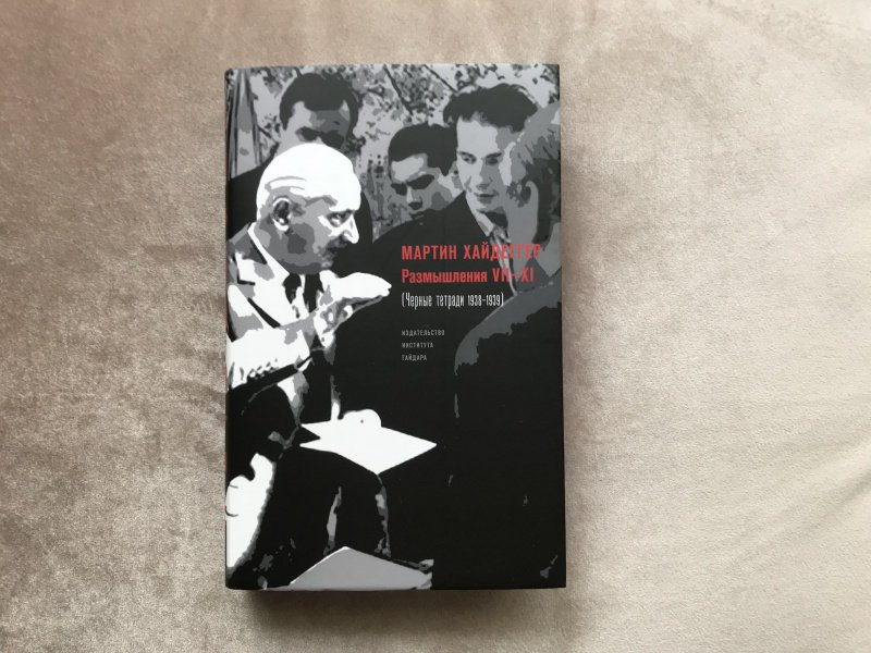 an analysis of events between 1938 and 1939 On 9 february 1938, the polish ambassador in washington, count jerzy potocki, reported to the foreign minister in warsaw on the jewish role in making american foreign.