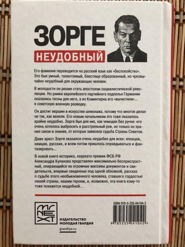 КУЛАНОВ АЛЕКСАНДР КНИГИ СКАЧАТЬ БЕСПЛАТНО