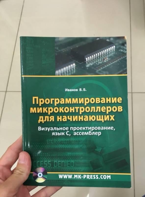 задачник по программированию с