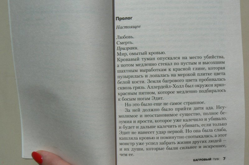 НЭНСИ ХОЛДЕР КНИГИ СКАЧАТЬ БЕСПЛАТНО