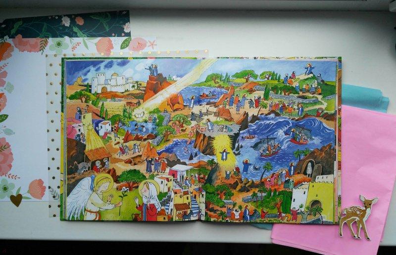 Иллюстрация 23 из 45 для Библия детская. Читай, узнавай, находи - Коршунова, Стрыгина, Лучанинов | Лабиринт - книги. Источник: Табачникова  Марина Юрьевна