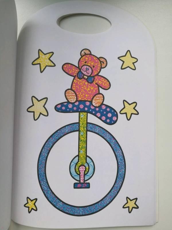 Иллюстрация 4 из 16 для Водные раскраски. Цирк   Лабиринт - книги. Источник: Мама Алинёнка