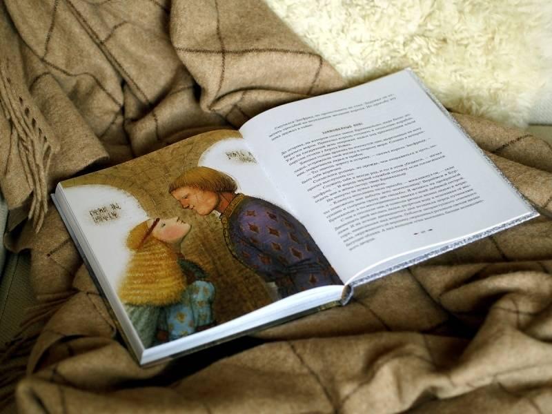 Иллюстрация 14 из 49 для Мифы Северной Европы | Лабиринт - книги. Источник: Трондина Алла
