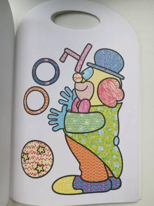 Иллюстрация 7 из 16 для Водные раскраски. Цирк | Лабиринт - книги. Источник: Мама Алинёнка