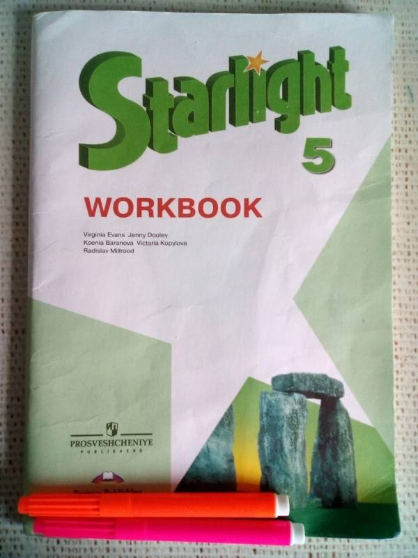 гдз workbook virginia evans , jenny dooley