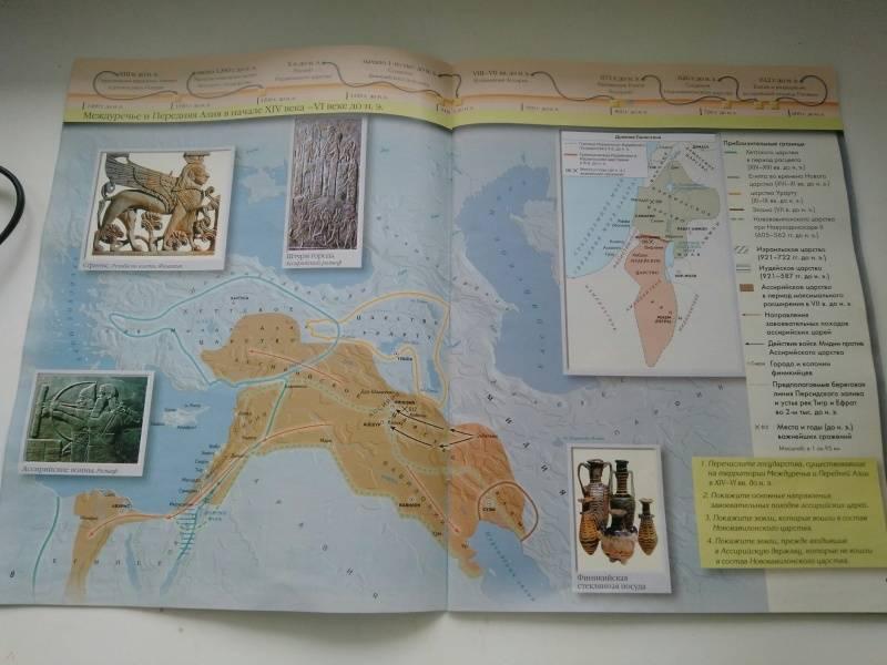 Атлас 5 древнего картами по класс мира контурными с истории гдз 5 класс история