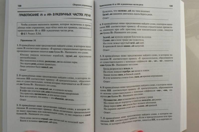 огэ 9 класс 2019 русский язык тесты