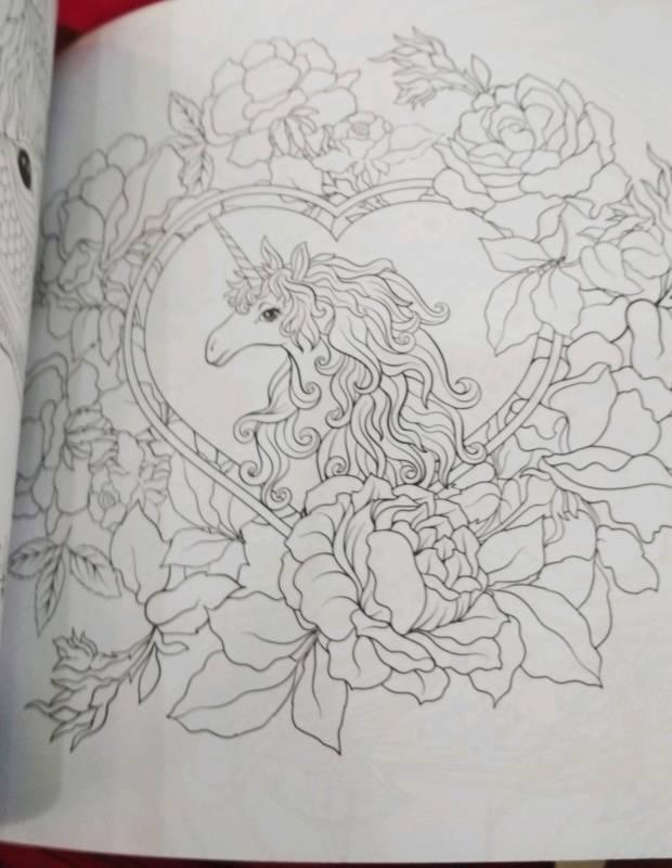 "Книга: ""Единороги. Раскраска-антистресс для творчества и ..."