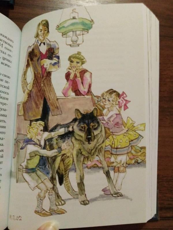 Иллюстрация 26 из 51 для Белый Клык. Зов предков - Джек Лондон   Лабиринт - книги. Источник: Karmina
