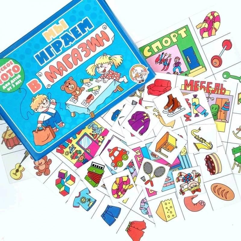 Иллюстрация 16 из 18 для Лото детское: Мы играем в магазин (00140) | Лабиринт - игрушки. Источник: Лабиринт