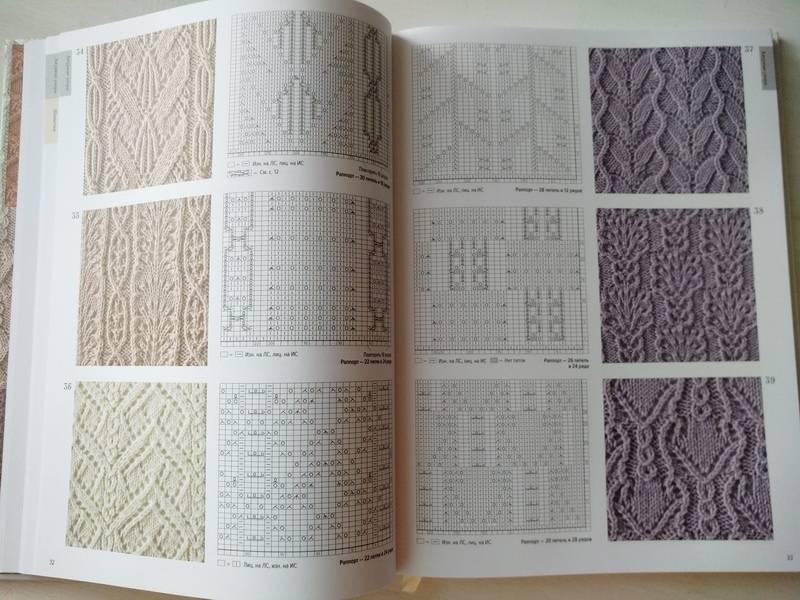 иллюстрация 50 из 74 для большая книга японских узоров 260