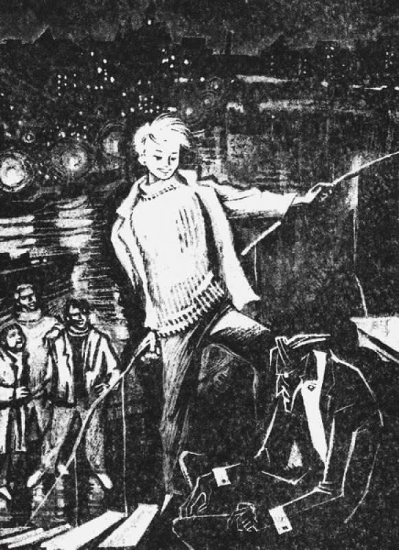 Иллюстрация 10 из 41 для Тим Талер, или Проданный смех - Джеймс Крюс | Лабиринт - книги. Источник: Букландия