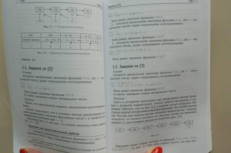сборник задач программированию решебник по златопольский