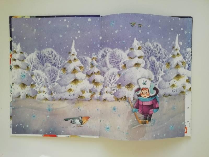 Иллюстрация 43 из 46 для Дело было в январе - Агния Барто | Лабиринт - книги. Источник: Юлия