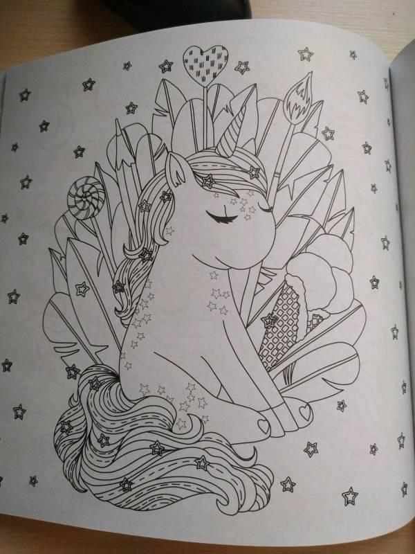 Иллюстрация 34 из 42 для Единороги. Раскраска-антистресс ...
