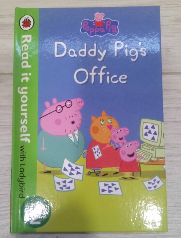 Daddy Pig S Office издательство альфа книга