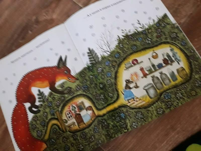 Иллюстрация 106 из 139 для Лис и мышонок - Виталий Бианки | Лабиринт - книги. Источник: Филиппова анастасия