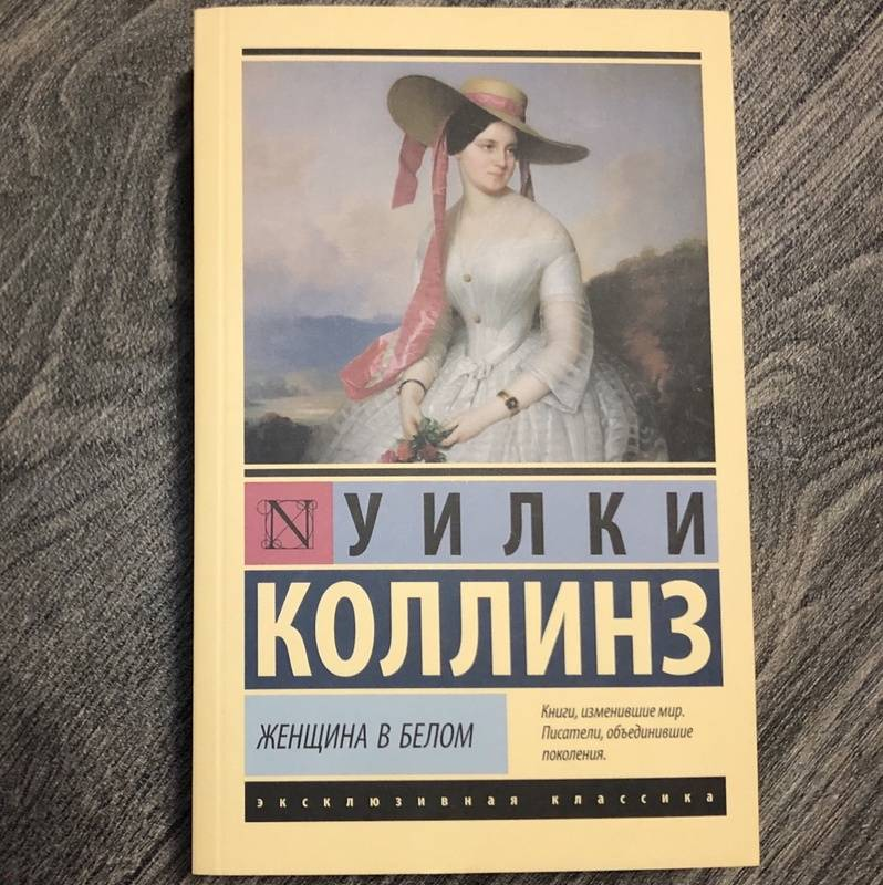книги о белых приворотах на девушку