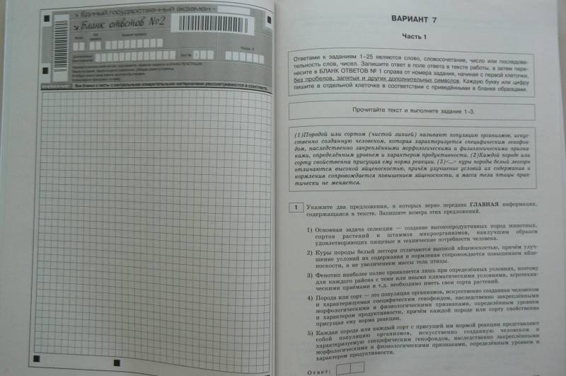 русский язык 11 класс вариант ря10502 ответы