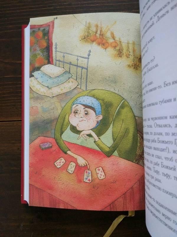 Иллюстрация 49 из 56 для Золотое детство - Надежда Тэффи | Лабиринт - книги. Источник: Людмила К.