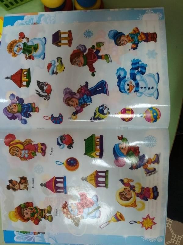Иллюстрация 27 из 35 для Многоразовые наклейки. Снеговик потерялся - Е. Деньго | Лабиринт - игрушки. Источник: Лабиринт