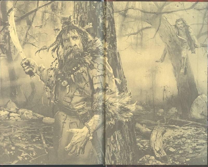 Иллюстрация 6 из 13 для Заложник долга и чести - Владимир Сухинин | Лабиринт - книги. Источник: Яровая Ирина