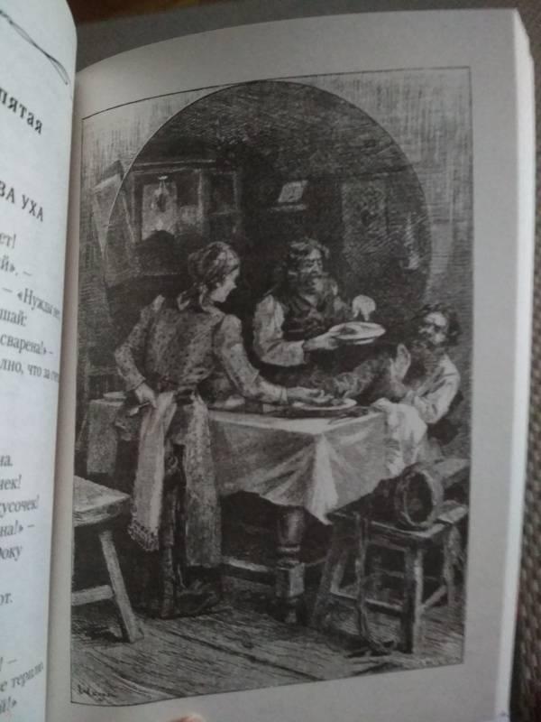 Иллюстрация 3 из 17 для Басни - Иван Крылов   Лабиринт - книги. Источник: Графова Евгения