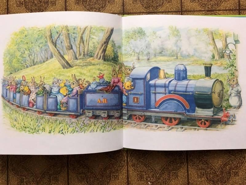 Иллюстрация 34 из 41 для Мишка Фредди - Одри Таррант | Лабиринт - книги. Источник: Natalie Leigh