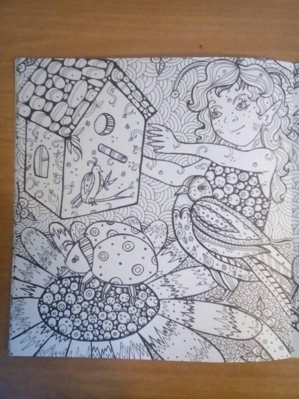 """Иллюстрация 12 из 16 для Раскраска-антистресс """"Сад Эльфов ..."""