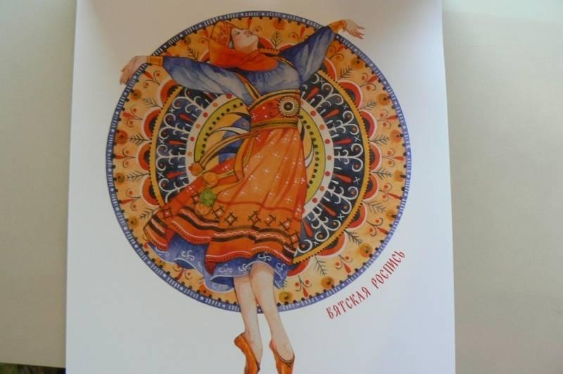 Иллюстрация 9 из 13 для Календарь 2019 Русские ремесла   Лабиринт - сувениры. Источник: Лидия