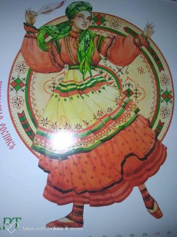 Иллюстрация 10 из 13 для Календарь 2019 Русские ремесла | Лабиринт - сувениры. Источник: Меркуловочка