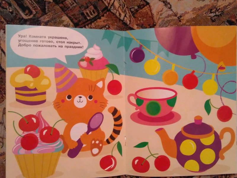 Иллюстрация 36 из 42 для Наклейки-кружочки. Выпуск 1 | Лабиринт - книги. Источник: Makarova Irina