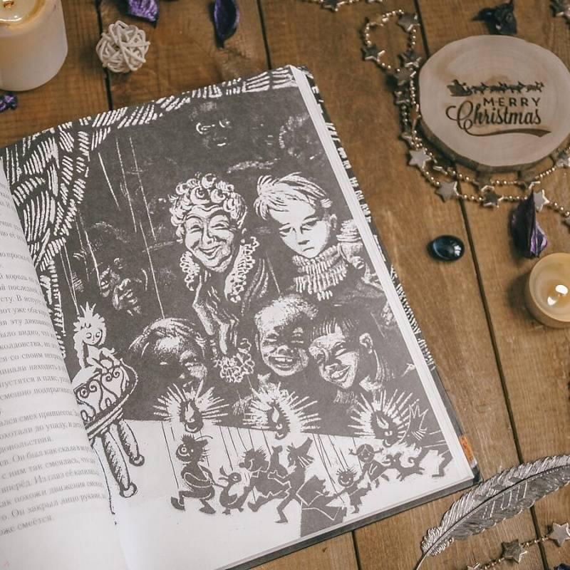 Иллюстрация 24 из 41 для Тим Талер, или Проданный смех - Джеймс Крюс   Лабиринт - книги. Источник: Лабиринт