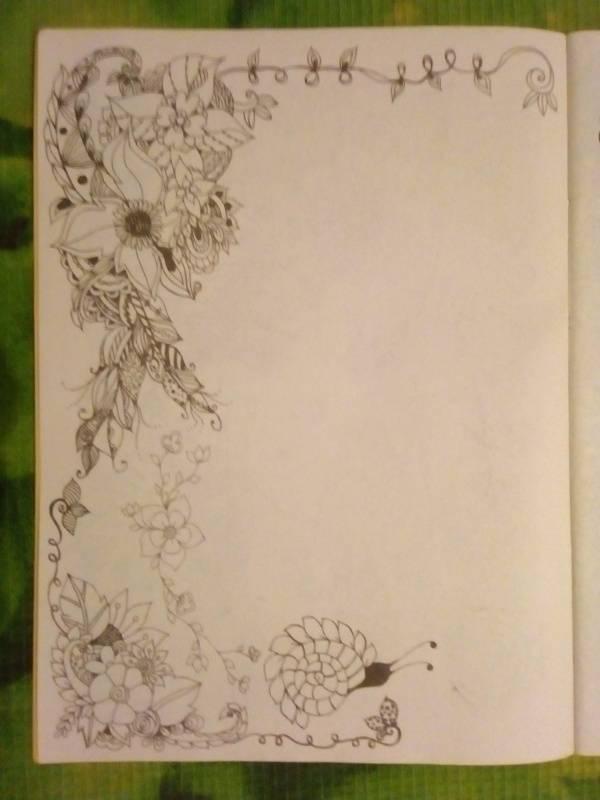 Иллюстрация 11 из 30 для Волшебный сад. Раскраска для ...