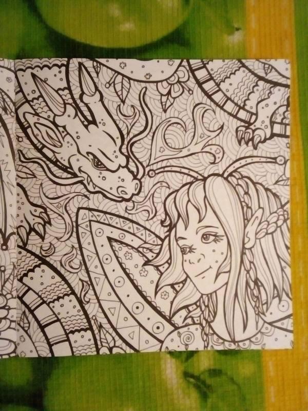"""Иллюстрация 19 из 29 для Раскраска-антистресс """"Невероятные ..."""