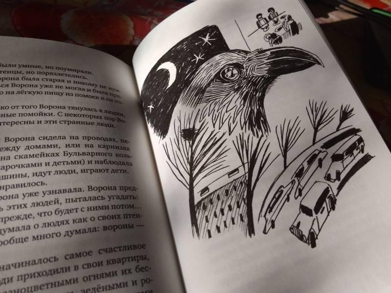 Иллюстрация 19 из 23 для Синий слон, или Девочка, которая разговаривала с облаками - Александр Блинов | Лабиринт - книги. Источник: Исмайылова  Мариана Джабраиловна