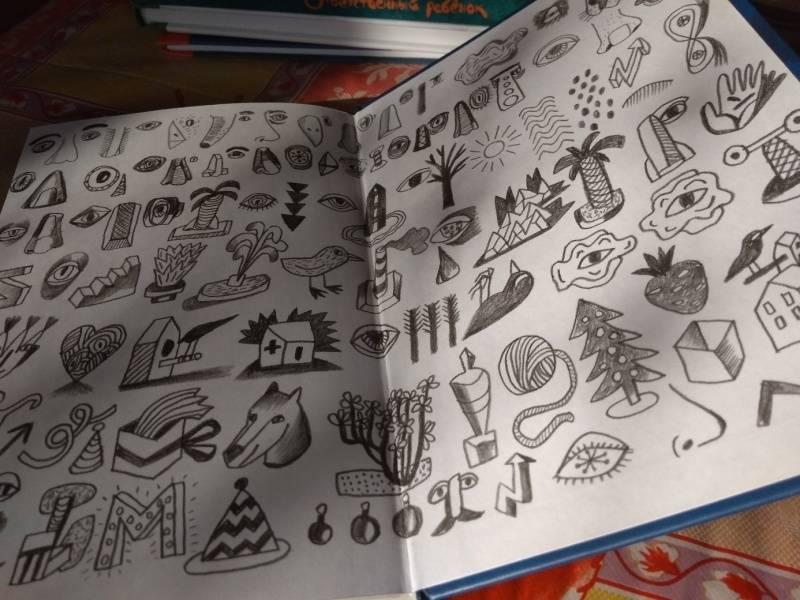 Иллюстрация 23 из 23 для Синий слон, или Девочка, которая разговаривала с облаками - Александр Блинов   Лабиринт - книги. Источник: Исмайылова  Мариана Джабраиловна