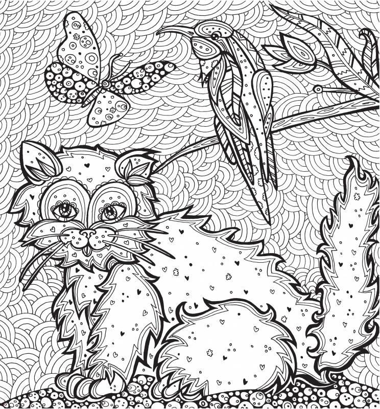 """Книга: """"Раскраска-антистресс """"Загадочные кошки"""""""". Купить ..."""