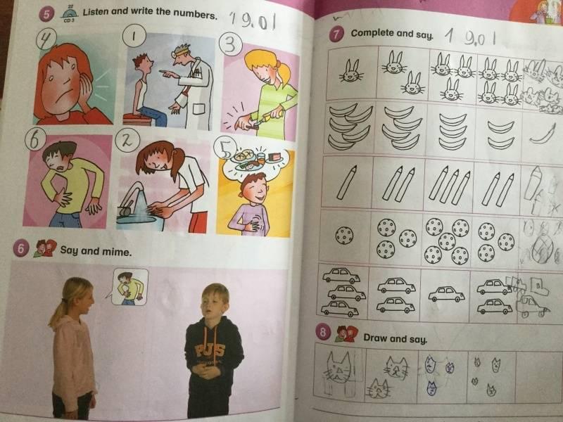 Иллюстрация 18 из 20 для Playway to English 1. Activity Book (+CD) - Gerngross, Puchta | Лабиринт - книги. Источник: Овчинникова  Алена