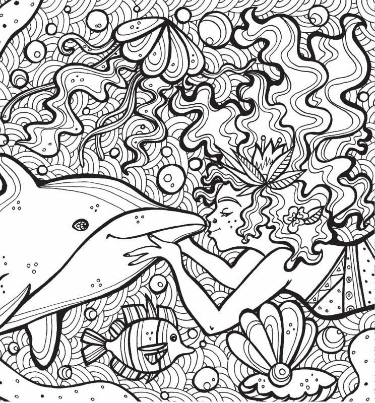 Иллюстрация 28 из 29 для Раскраска-антистресс ...