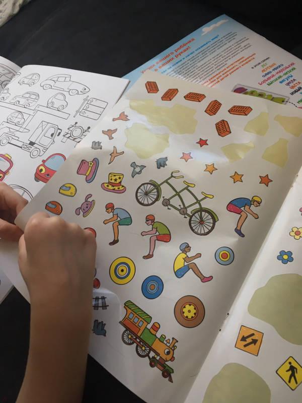 Иллюстрация 36 из 37 для Найди и раскрась с наклейками. Машины   Лабиринт - книги. Источник: Лабиринт