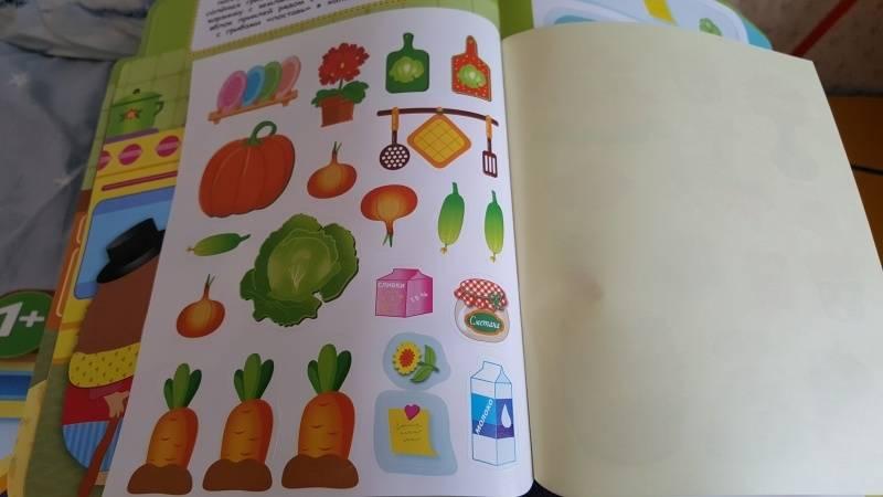 Иллюстрация 14 из 31 для Наклейки для малышей. Холодильник - Е. Никитина | Лабиринт - книги. Источник: Лабиринт