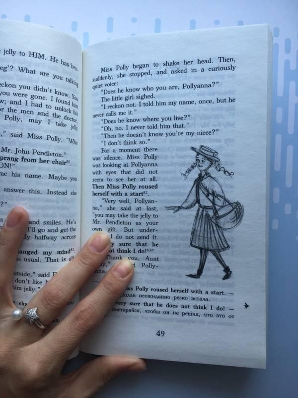 Иллюстрация 21 из 31 для Поллианна - Элинор Портер | Лабиринт - книги. Источник: Саша Ма