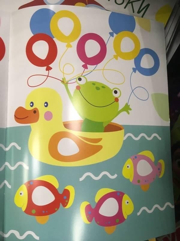 Иллюстрация 22 из 25 для Капельки с многоразовыми наклейками. Выпуск 2 | Лабиринт - книги. Источник: Лабиринт