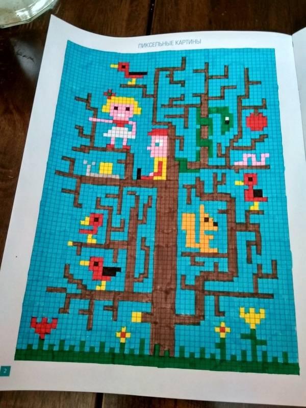Иллюстрация 20 из 31 для Пиксель-арт | Лабиринт - книги. Источник: Соснина Екатерина