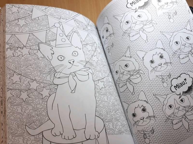 Иллюстрация 76 из 84 для Кототерапия. Мини-раскраска-антистресс для творчества | Лабиринт - книги. Источник: Наталия