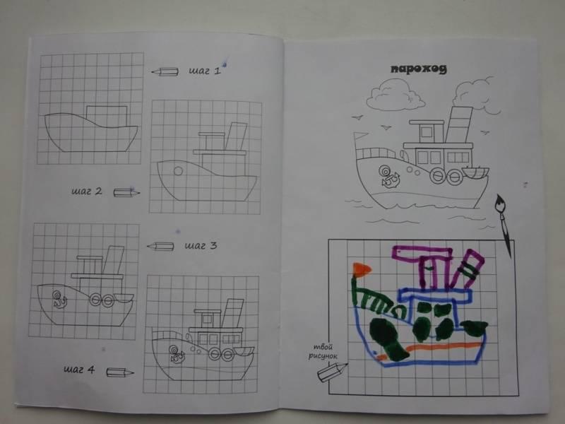 Иллюстрация 16 из 16 для 3D-пазл. Волшебный механизм. Вертолет | Лабиринт - игрушки. Источник: Iliy