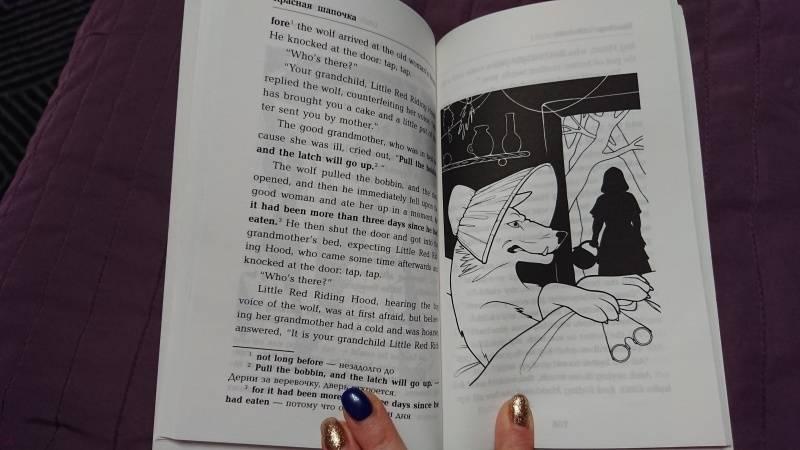 Иллюстрация 36 из 37 для Английские сказки для девочек | Лабиринт - книги. Источник: anka46