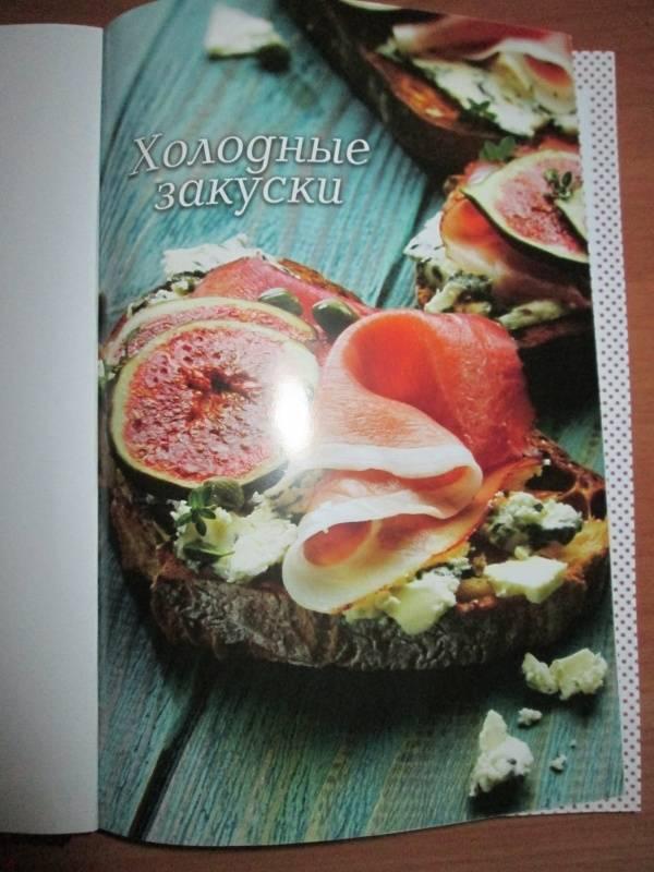 Иллюстрация 14 из 16 для Книга для записи кулинарных рецептов, 192 страницы, А5, АППЕТИТНАЯ КУРОЧКА (47072) | Лабиринт - книги. Источник: Наталья Булдакова