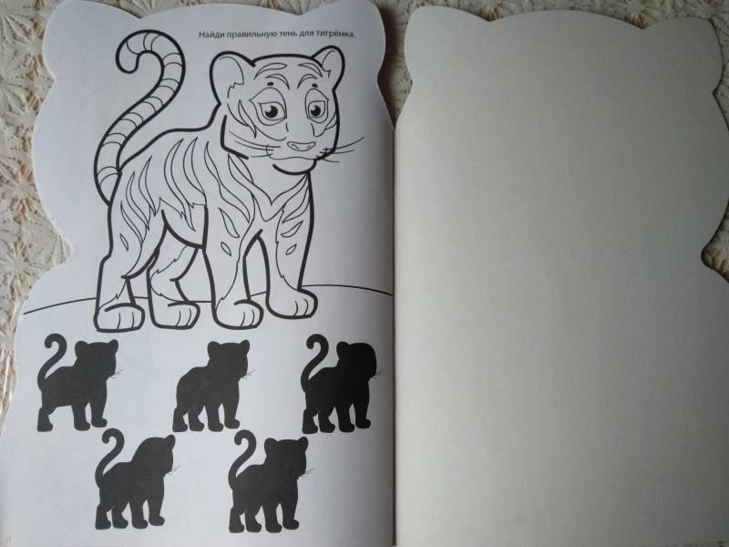 """Книга: """"IQ раскраска. Котенок"""". Купить книгу, читать ..."""